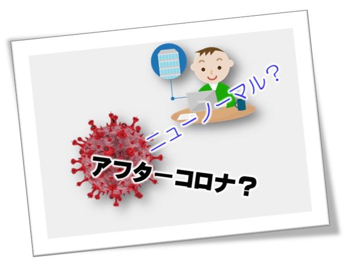 http://www.keiomcc.net/faculty-blog/after.jpg