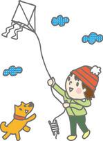 free-illust_kite.jpg