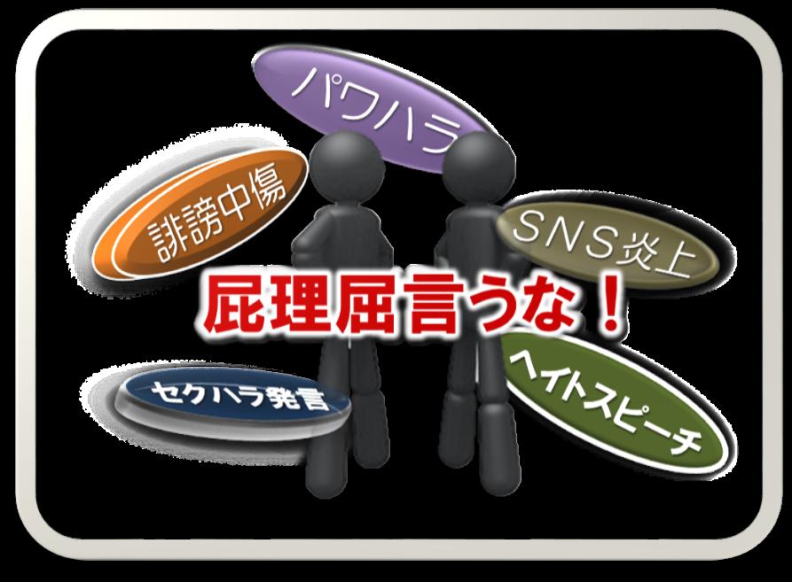 http://www.keiomcc.net/faculty-blog/herikutsu.png