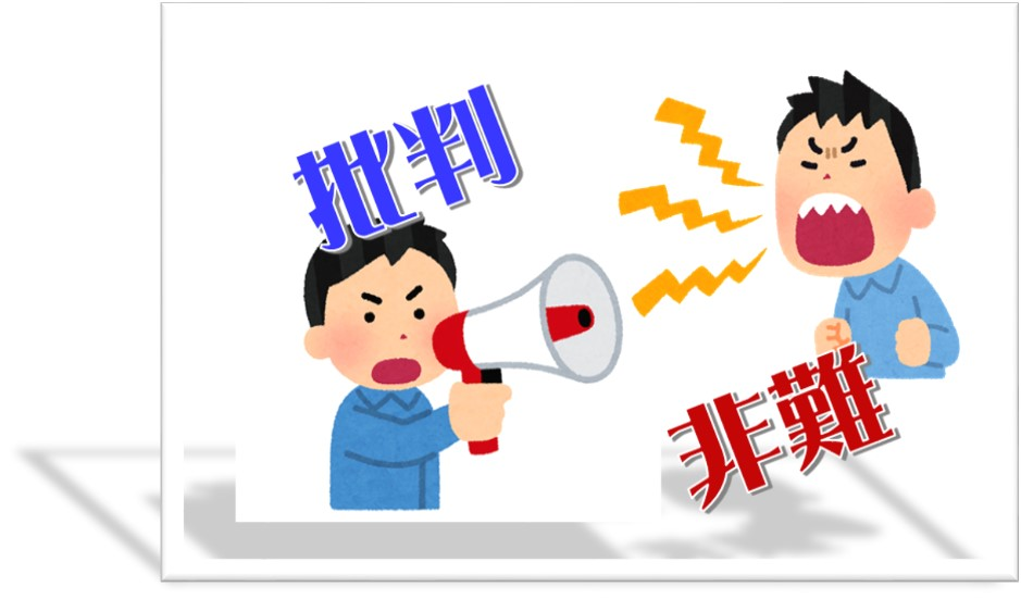 http://www.keiomcc.net/faculty-blog/hihantohinan.jpg