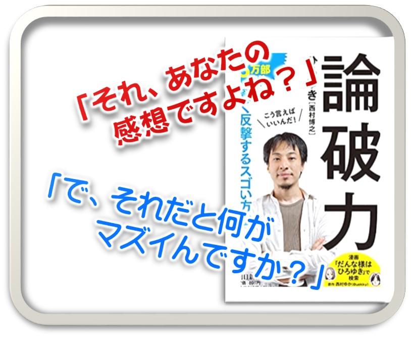 http://www.keiomcc.net/faculty-blog/hiroyuki.jpg