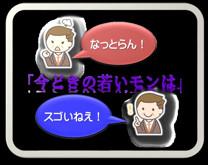 http://www.keiomcc.net/faculty-blog/imadokino.png