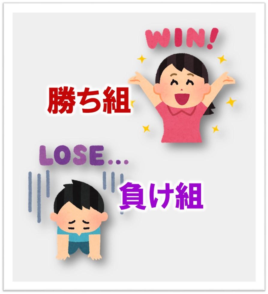 http://www.keiomcc.net/faculty-blog/kachimake.jpg