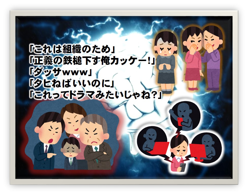 http://www.keiomcc.net/faculty-blog/kuroikairaku.jpg