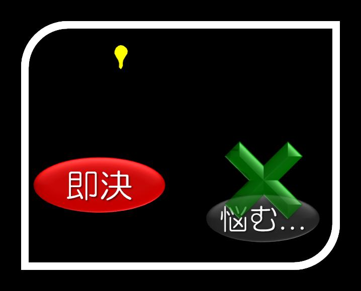 http://www.keiomcc.net/faculty-blog/sokketsu2.png