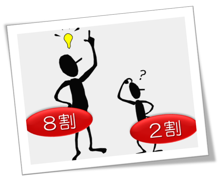http://www.keiomcc.net/faculty-blog/sooketsu.png