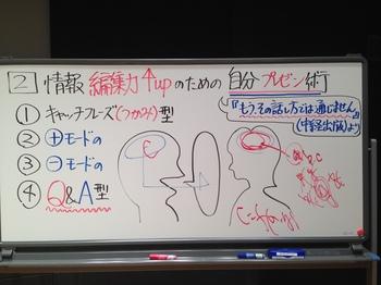 白板2.JPG