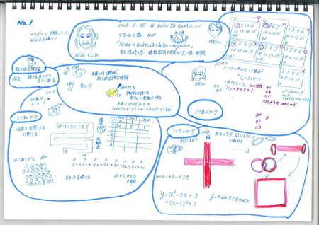 0525_akiyamajin_gr-1.jpgのサムネイル画像